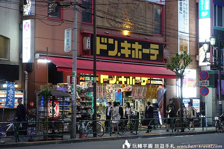 donki-ueno