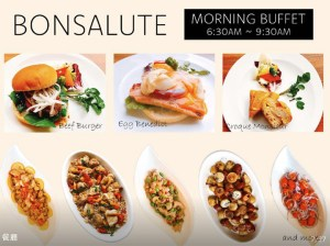 格拉斯麗淺草飯店早餐