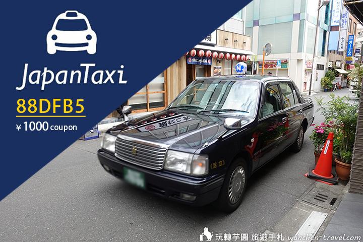 japan-taxi