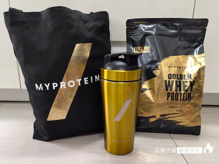 myprotein-golden_190521_0025