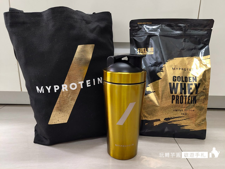 myprotein-golden_190521_0025