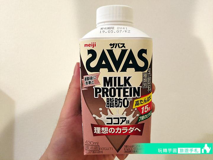 savas-milk-protein(10)