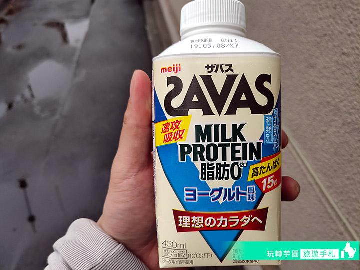 savas-milk-protein(5)