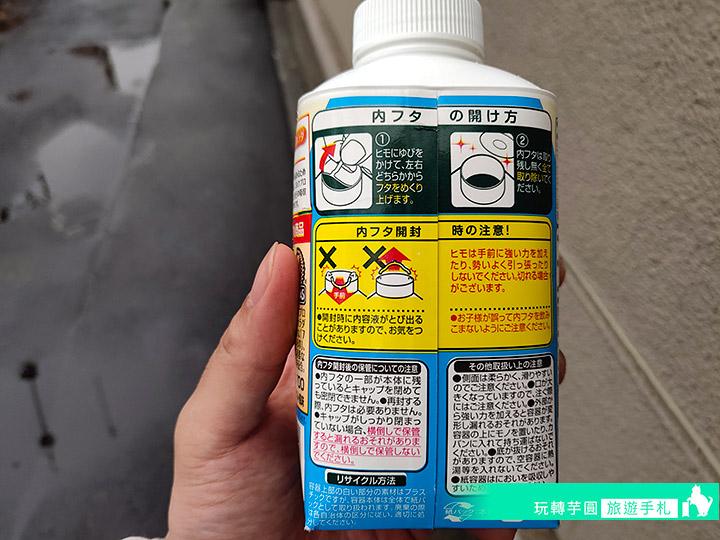 savas-milk-protein(7)