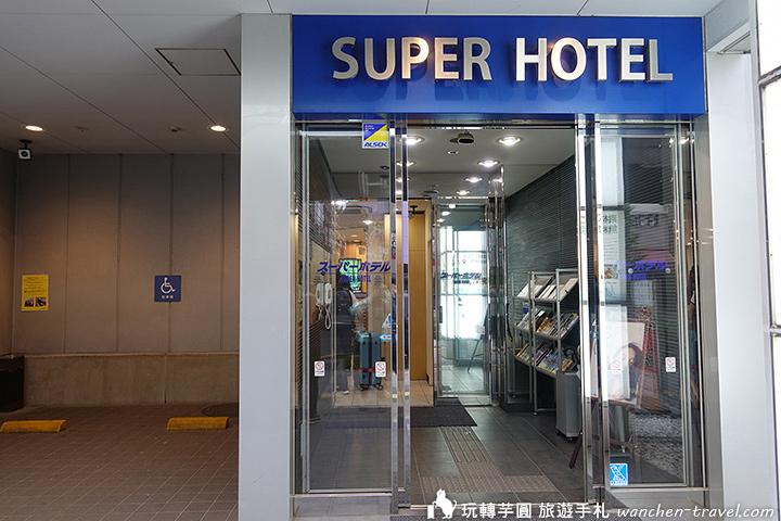 上野御徒町超級飯店 Super Hotel Ueno 便宜含早餐的平價住宿