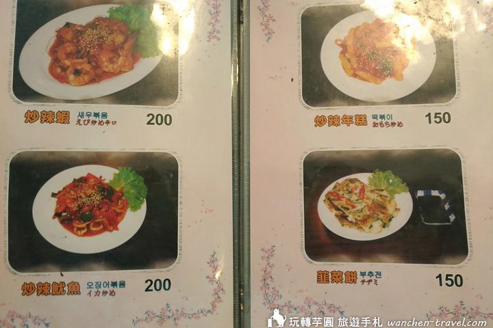 taipei-korean-restaurant_190528_0022