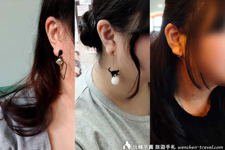 taobao-earring