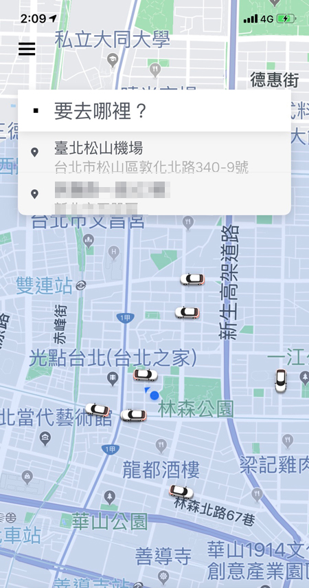 uber-price.jpg