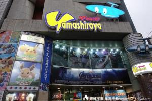 yamashiroya上野玩具店