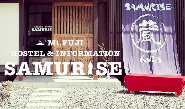 nk05-mt-fuji-hostel-samurise-kura
