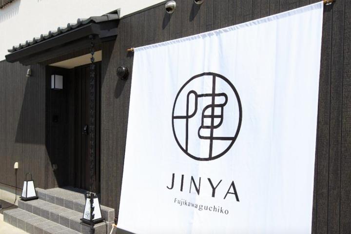 nk07-jinya-fujikawaguchiko