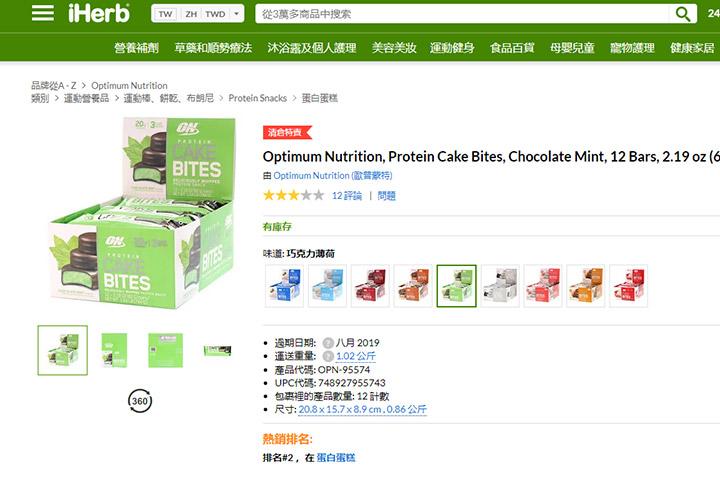 protein-cake-bites(4)