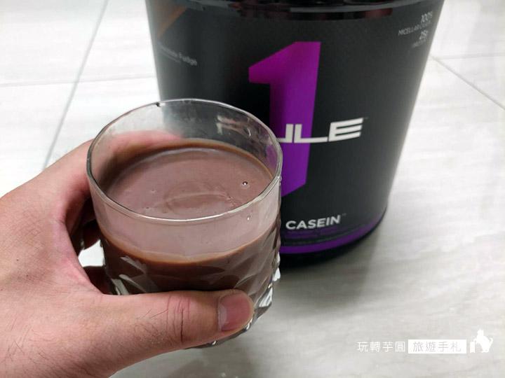 rule1-casein(1)