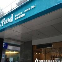 sufood taipei 台北中山北店 地中海輕食 早午餐餐廳 完整菜單