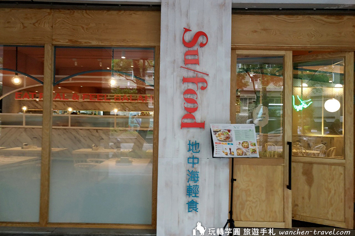sufood_190610_0011