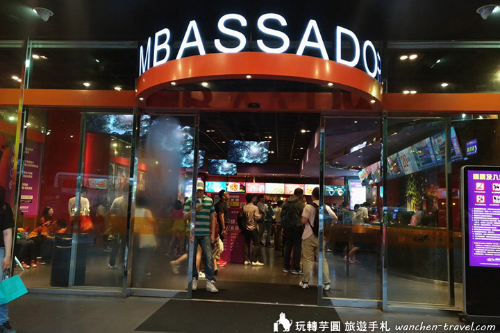 ambassador-movie-zhongshan-01