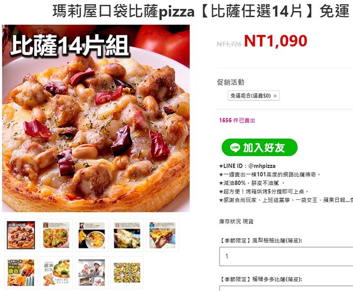 mhpizza-website-05