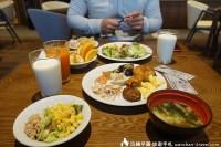 大池飯店早餐