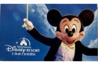 上海迪士尼門票