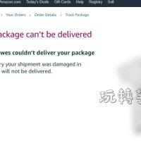 美國亞馬遜amazon購物-貨物途中損毀經驗分享