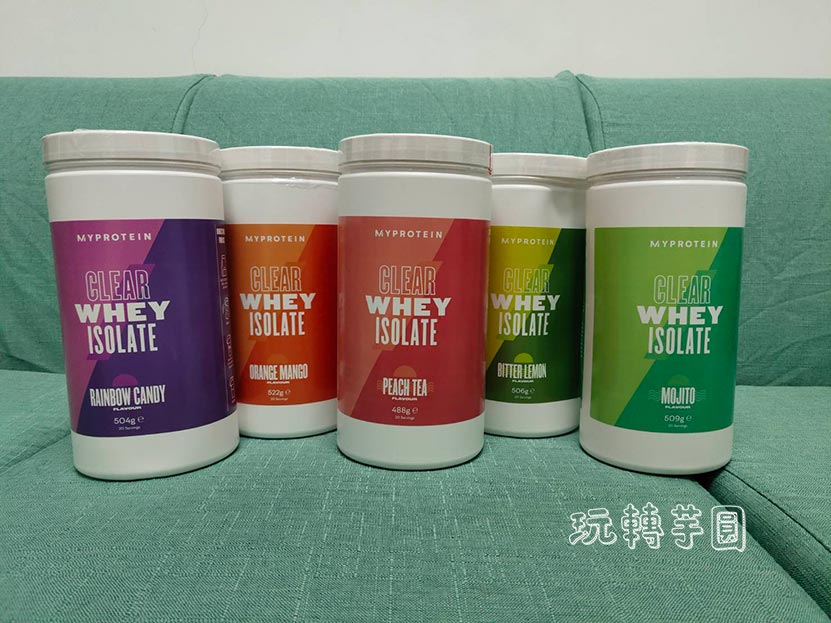 protein-clear-whey(12)