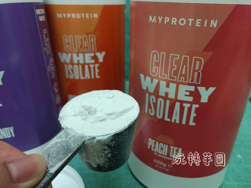 protein-clear-whey(2)