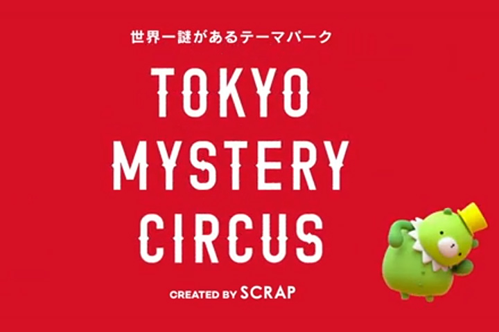 tokyo-mystery-circus-klook-01