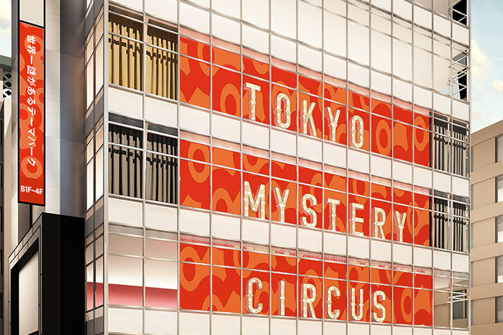 tokyo-mystery-circus-klook-03