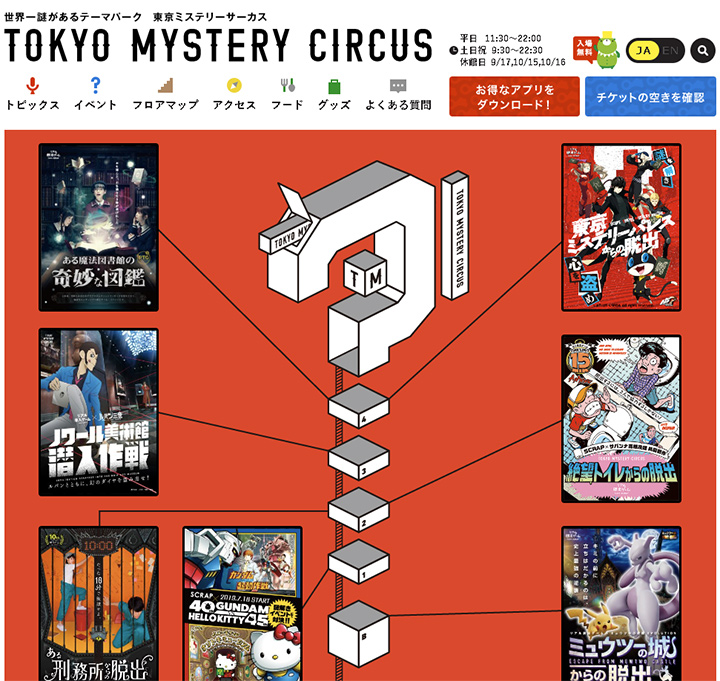 tokyo-mystery-circus-klook-04