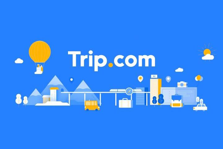 trip優惠代碼