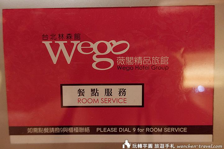wego-hotel-linsen-menu