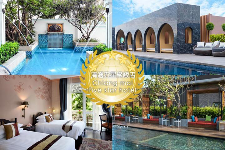 chiang-mai-five-star-hotel