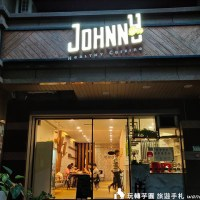 Johnny Bro Healthy Cuisine 強尼兄弟健康廚房 菜單&食記
