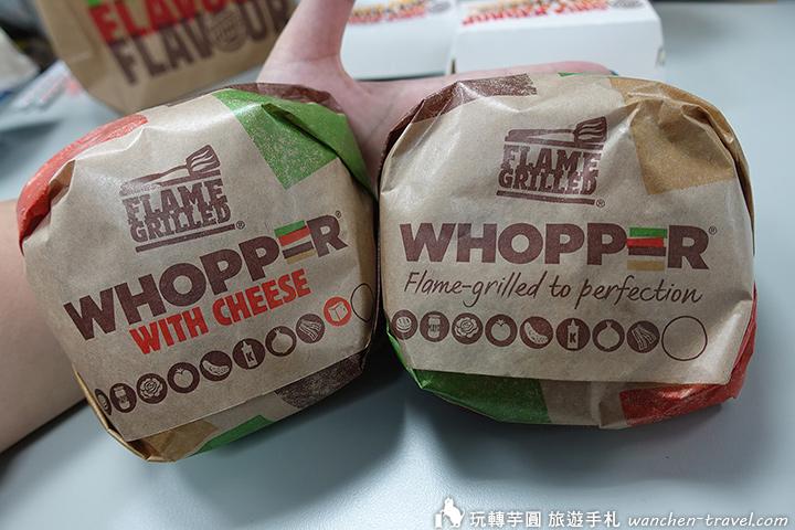 burger-king-zhongshan