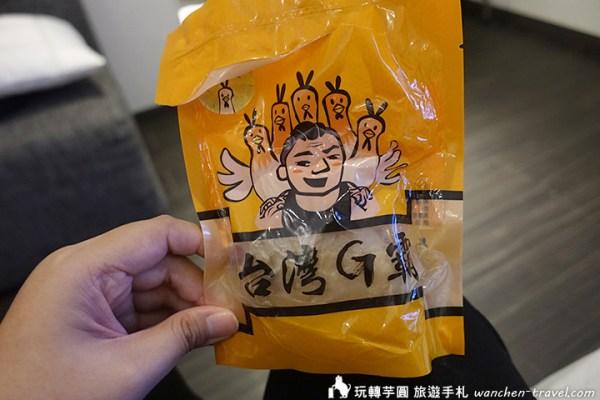 台灣g霸 館長雞肉