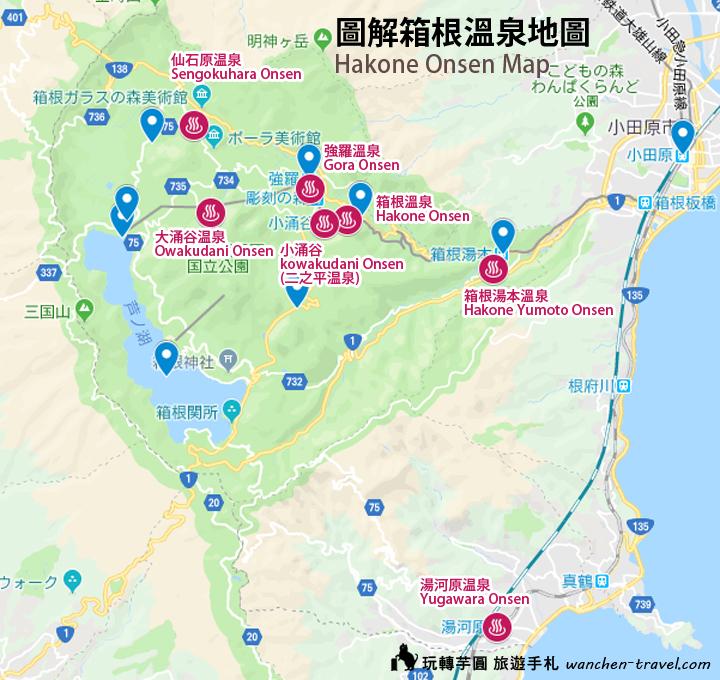 hakone-onsen-map