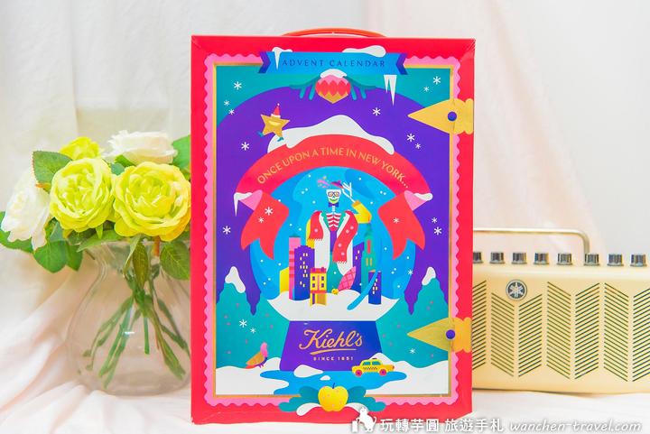 kiehls-advent-calendar-2019