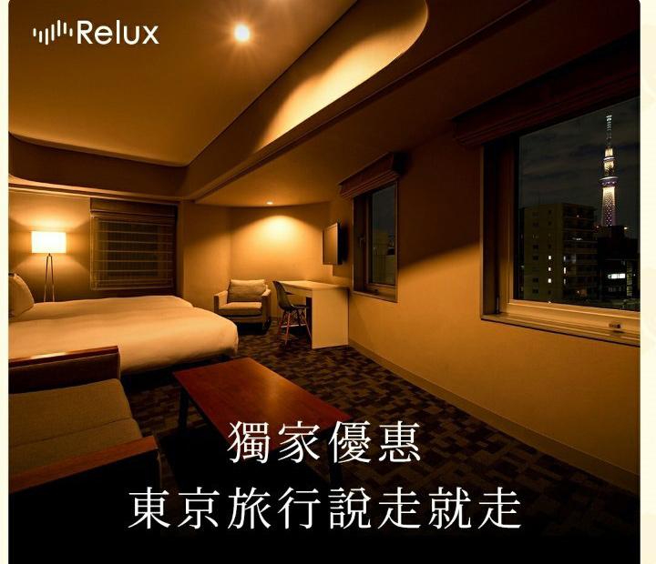 relux-tokyo_191027_0010