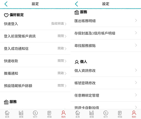 richart-app-10