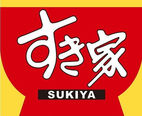 sukiya-logo