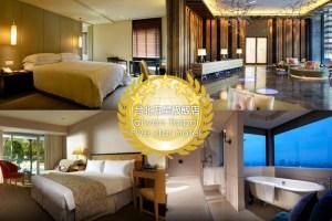 台北五星級飯店