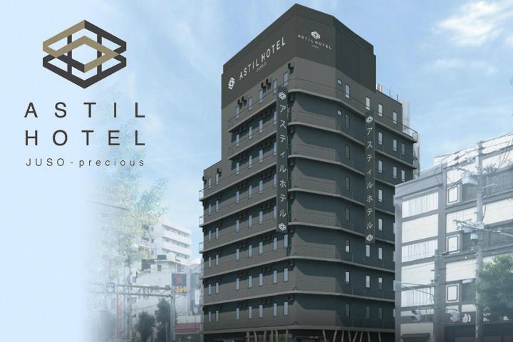 2020-osaka-new-hotel-01