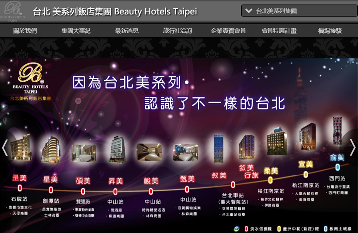 beautyhotels.jpg