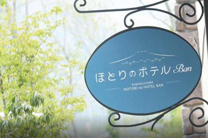 hotori-no-hotel-ban-02