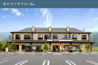 富士山河口湖新飯店 HOTORI no HOTEL BAN