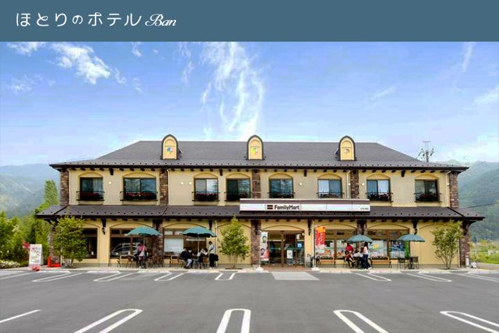 hotori-no-hotel-ban