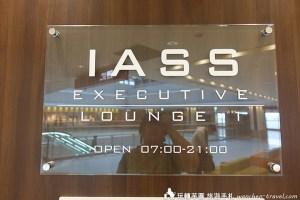 日本成田機場JCB貴賓室