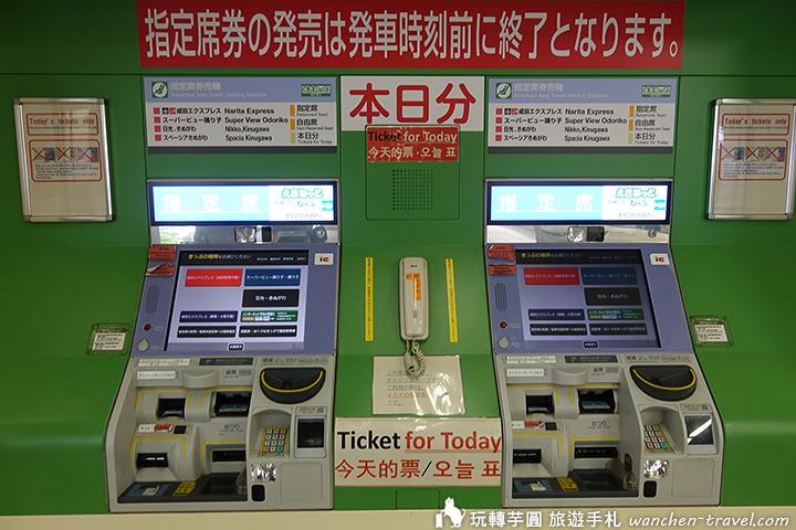 nex-shinjuku-seat-pay-01