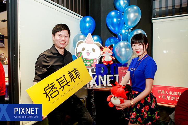 pixnet-2020-new-years-food-pic-01