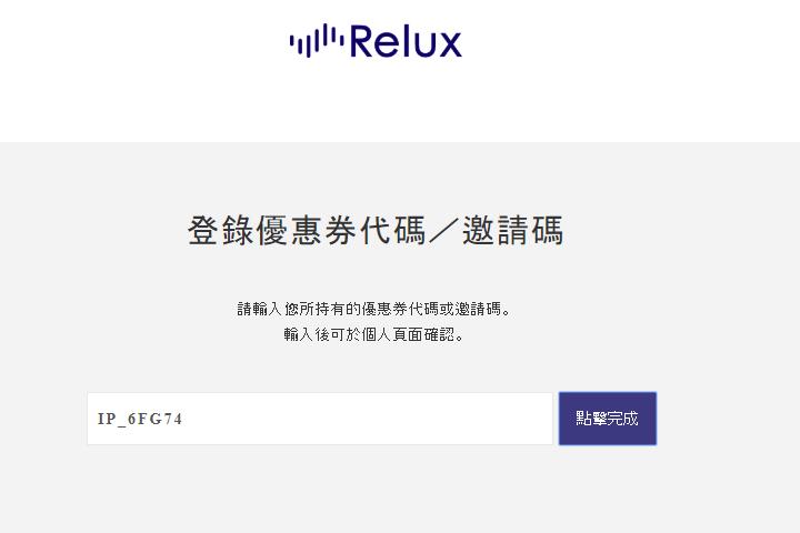 relux-ip_6fg74-sample